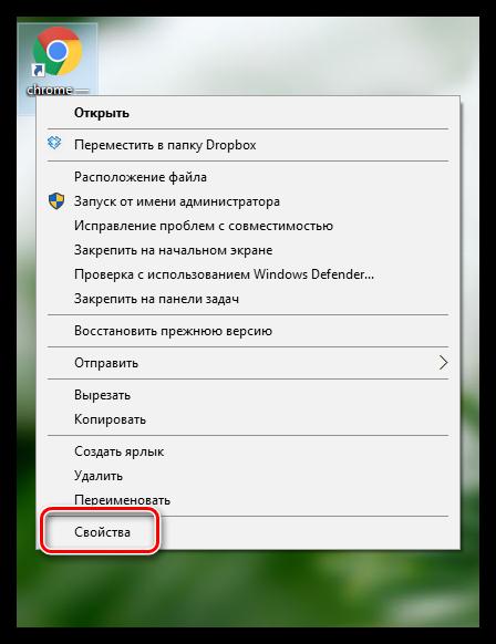 Ne-ustanavlivayutsya-rasshireniya-v-Google-Chrome-3.png