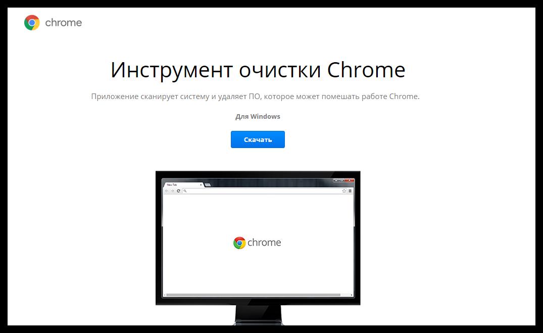 Ne-ustanavlivayutsya-rasshireniya-v-Google-Chrome-5.png