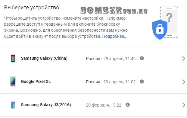google-akk.jpg