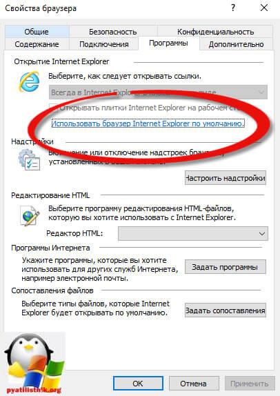 internet-explorer-avtonomnom-rezhime-windows-10-2.jpg