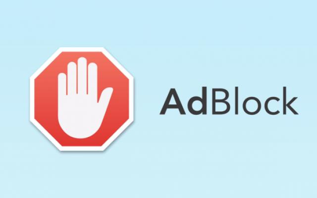 установить-adblock-для-яндекс-браузера.png
