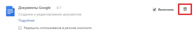 ne-otkryvayutsya-rasshireniya-v-google-chrome1-670x119.png