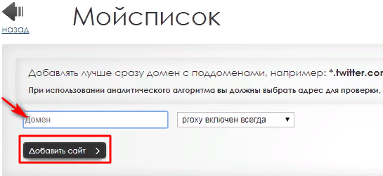 Screenshot-50.png