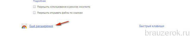 neotkr-rashireniya-gchr-6-640x122.jpg
