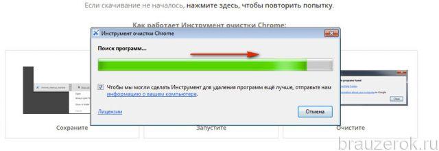 neotkr-rashireniya-gchr-12-640x220.jpg
