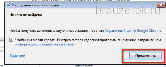 neotkr-rashireniya-gchr-13-567x230.jpg