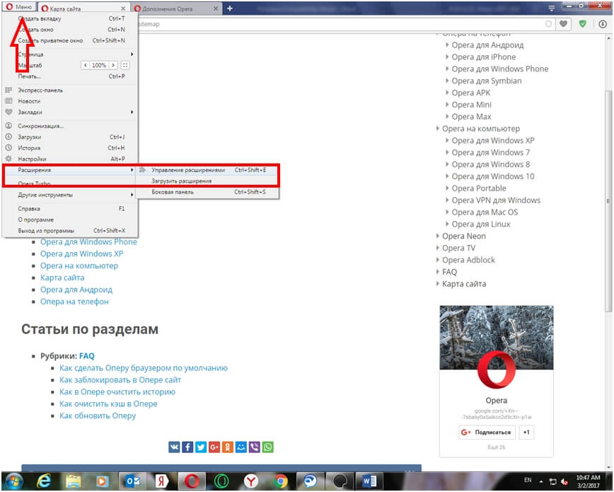 kak-block-pop-up-windows-5.jpg
