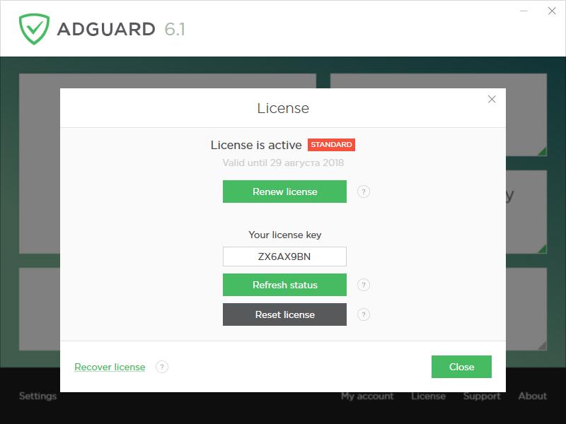 14-adguard-license.jpg