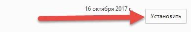 25-adguard-mozilla-ystanovka.jpg