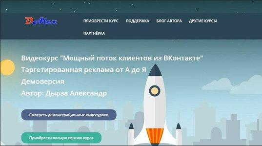 Screenshot_3-63.jpg