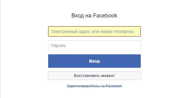 login_facebook.png