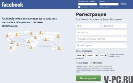 facebook-e1486057304338.jpg