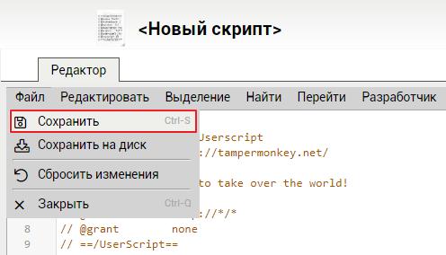 2-Ustanovka-yuzerskripta-fayla-vida-.user_.js-v-Google-Chrome.png