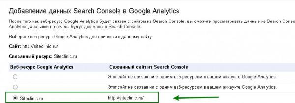8-Search-Console_Google-Analytics-600x211.jpg
