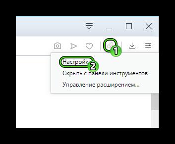 Perehod-v-nastrojki-rasshireniya-Block-Site-v-Opera.png