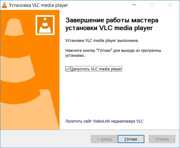 IPTV_on_the_computer_7.jpg