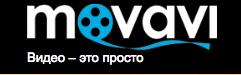 screenshot-www.movavi.ru-2017-02-25-22-48-47.png