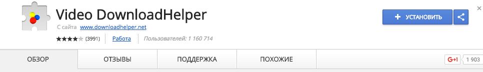 Snimok-ekrana-2017-02-25-v-22.50.46.png
