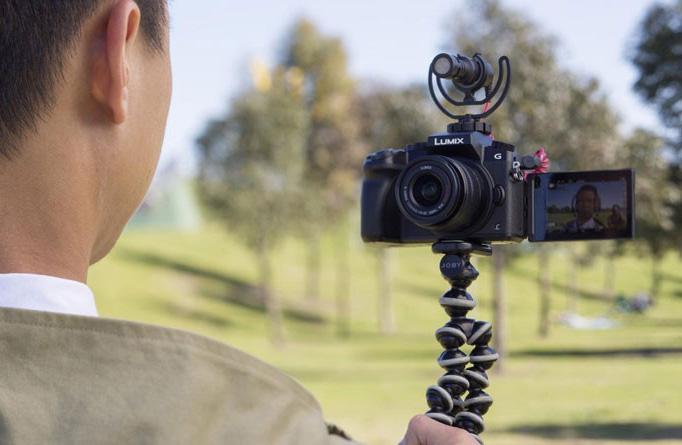 Videomicro-for-vlog.jpg