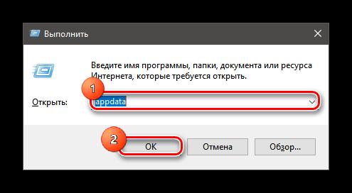 Vvod-nuzhnoj-komandy-v-Vypolnit.png