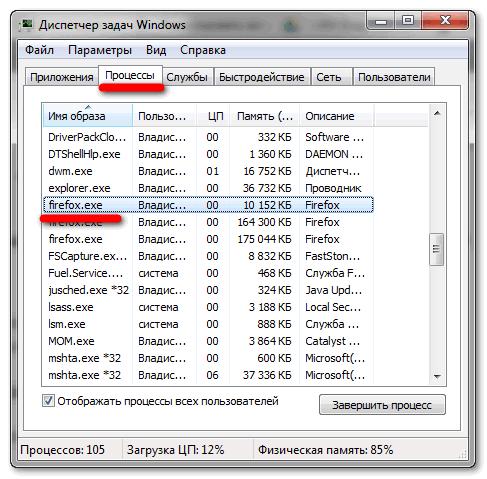 otkryt-protsessy.png