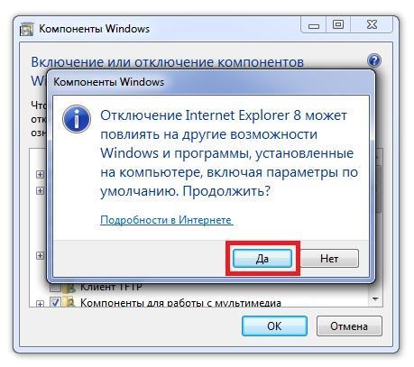 02-otkljuchenie-internet-explorer.jpg