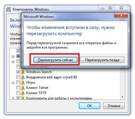 06-prosba-perezagruzki.jpg