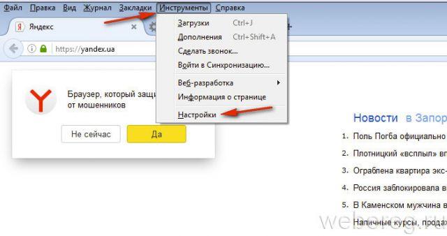 ud-parol-vk-5-640x338.jpg