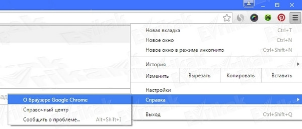 chrome-about-browser.jpg