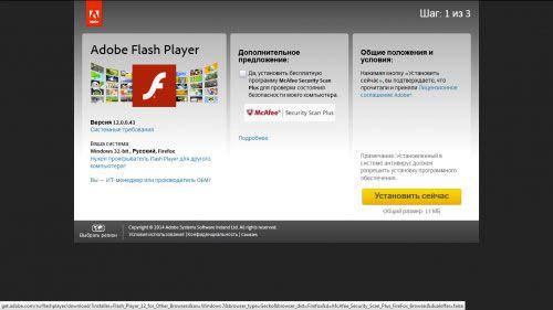 obn-flash-gchr-1-500x281.jpg