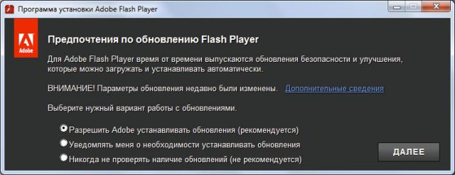 obn-flash-gchr-3-640x246.jpg
