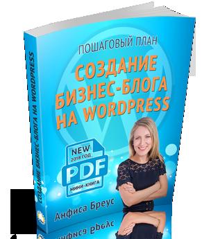 plan_anfisabreus.ru_.png