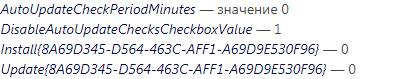 otklyuchit_obnovleniya_Google_Chrome7.jpg