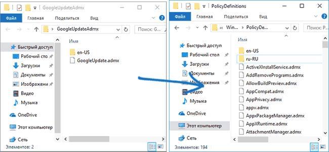otklyuchit_obnovleniya_Google_Chrome8.jpg