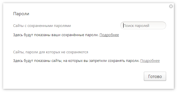 bd_table-yandex-browser.png
