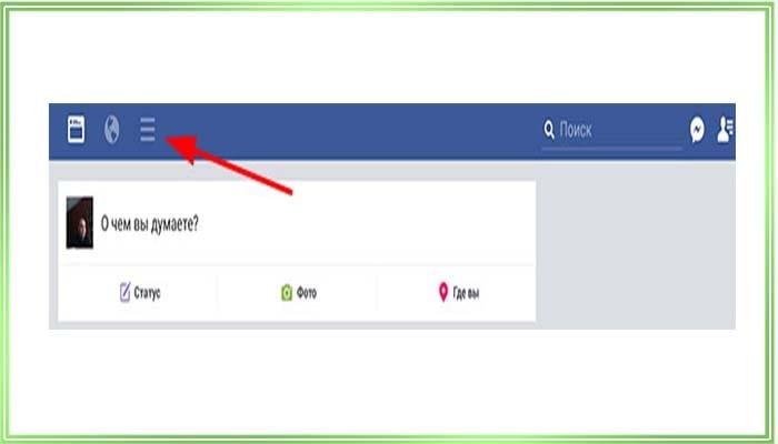 kak-udalit-akkaunt-v-fejsbuk-navsegda-s-telefona-android.jpg