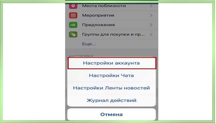 udalit-akkaunt-fejsbuk-navsegda-s-telefona-ssylka.jpg