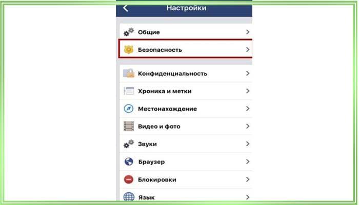 kak-udalit-fejsbuk-akkaunt-navsegda-s-telefona-samsung.jpg