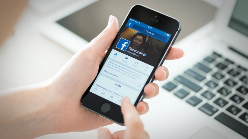 Восстановление-профиля-Фейсбук-на-телефоне.jpeg