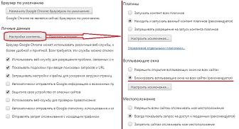 m-kak-ubrat-reklamu-v-google-chrome2.png