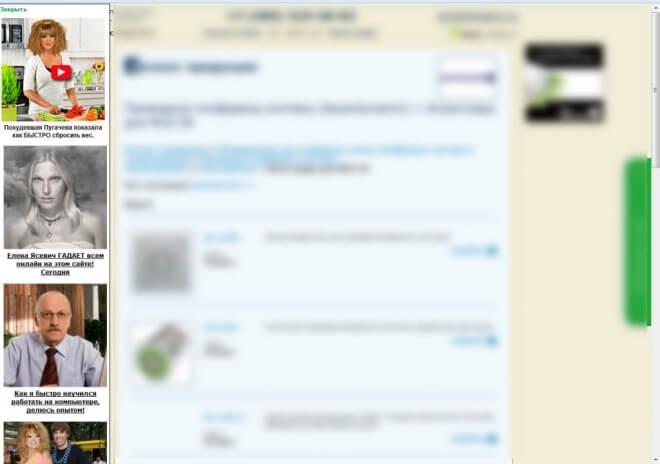 Рекламные-баннеры-в-браузере-660x464.jpg