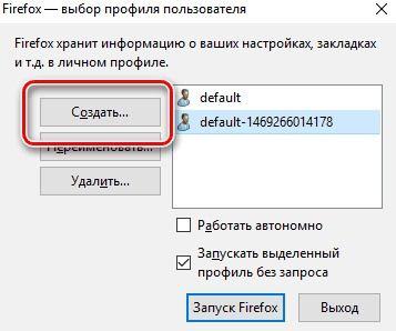 nezapuskaetsya-ffx-6-357x298.jpg