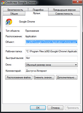 smartadverts-for-google-chrome-kak-udalit3.jpg