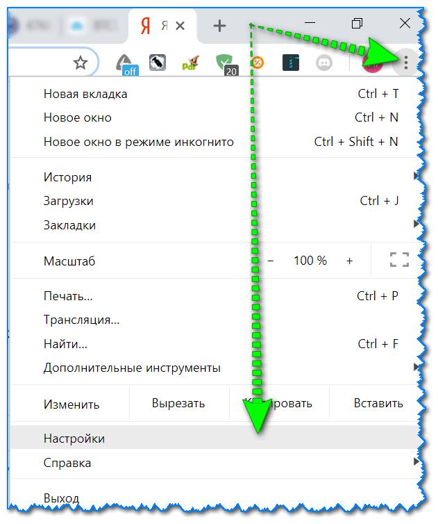Nastroyki-Chrome.png