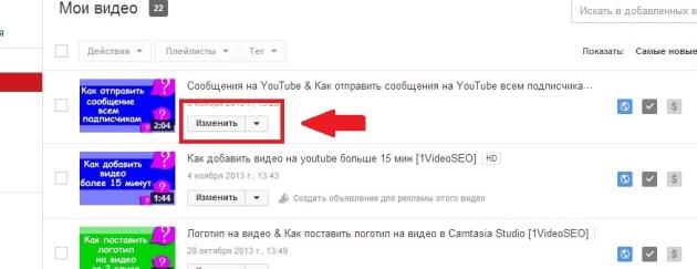3_nastroyka_youtube_kommentariev_1videoseo.jpg