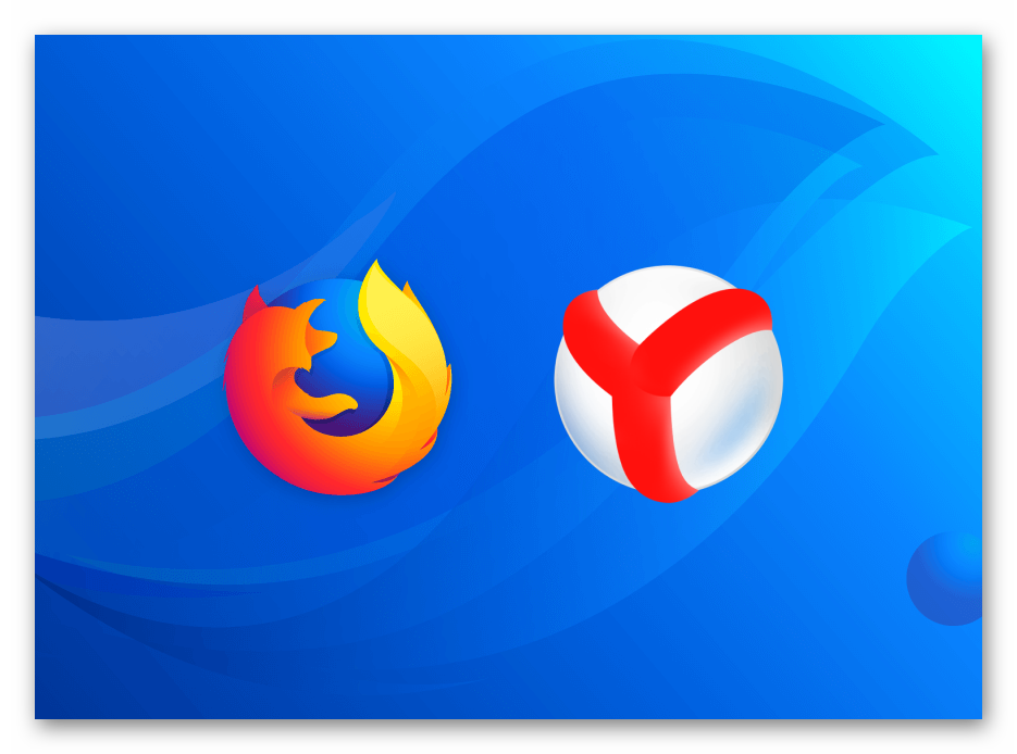 Kartinka-CHto-luchshe-YAndeks.Brauzer-ili-Firefox.png