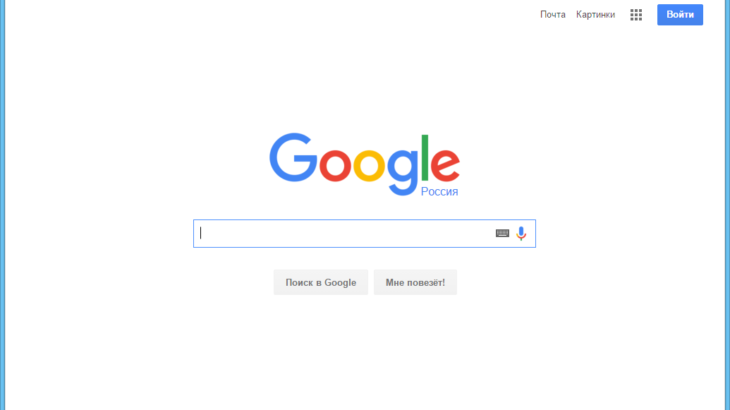google-chrome-730x410.png