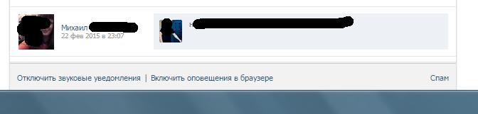 vkluchenieivikluchenieopovesheniyVK.png
