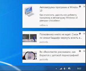reklama-sprava-vnizu-2-300x248.jpg