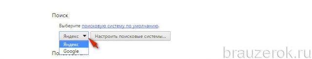 poisk-gchr-10-640x123.jpg